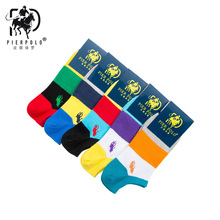 2017 Casual Promotion Thin Basketball Socks Korean Version Of The New Spring And Summer Men 200n Embroidered Wholesale Men's