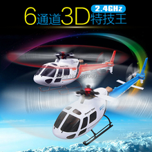 Free shipping New 2014 WLtoys V931 2.4G 6CH & 3D Brushless AS350 Scale Flybarless RC Helicopter WL V977/V933/V966/V913/V912/S977(China)