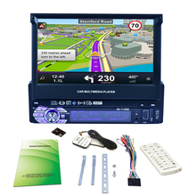 7 Inch HD Touchscreen GPS Navigation 1DIN Car MP5 player +8GB Map Card(China)
