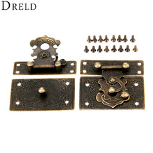 DRELD 2Pcs Antique Bronze Funiture Jewelry Wooden Box Latch Hasps Drawer Latches Brass Suitcases Hasp Latch With Screws 55*47MM