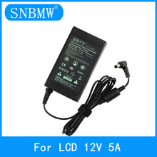SNBMW 12v5a power adapter For LCD display Monitor switch power suppsly access control LED light band AC 100V-240V DC 5.5MM*2.5MM(China)