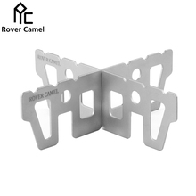 Rover Camel Portable Camping Hiking Titanium / Stainless steel Rack for Liquid Alcohol Stove