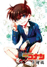 A4 Detective Conan  hand - painted manuscript strokes coloring hand - painted the animation comic books