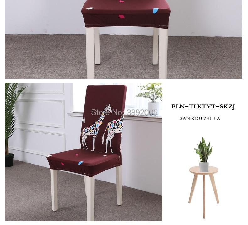 Elastic-cartoon-chair-cover_11_09