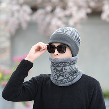sterbakov 2018 Winter skullies Beanie Hat Scarf Soft Skull Warm Cap Baggy Cap Beanie Hats Winter Hats For Men Women's Knit Hat(China)