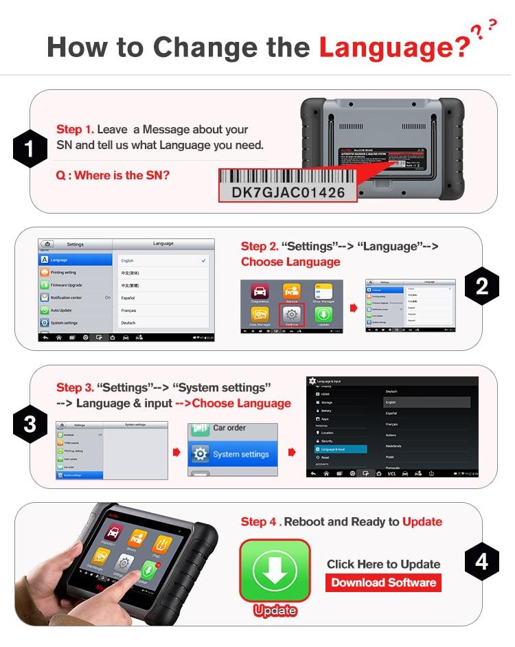 Autel-平板产品改语言方法
