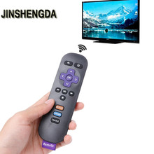JINSHENGDA TV Remote Control Remote Control Replacement For ROKU Streaming Media Player(China)