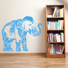 DCTOP Ganesha Wall Stickers Indian Elephant Removable Vinyl Art Wall Decal Sticker Home Decor For Living Room