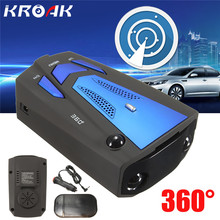 Car Radar Detector Flow Velocity K Ku Ka Laser V7 Blue Color Led Display Russian/English Car Detector Testing System Voice Alert(China)