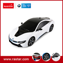Rastar licensed 1:18 BMW I8 Latest design new arrival plastic materia electronic control car repertory in white for boys 59200(China)