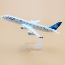 16cm Alloy Metal Air Iran Aseman Airlines Airplane Model Airbus A340 EP-APA Airway Plane Model Airplane  Collection