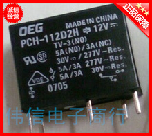 10pcs/Lot  New, original relay, PCH-112D2H, 5A, one open, one closed, one group conversion