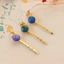 2017 Fashion Planet Stars Hair Clip Hair Pins Girls Lovely Hair Accessary For Women's Gifts(China)