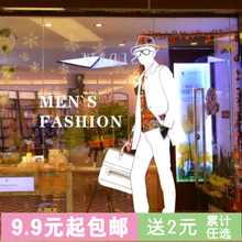 Free shipping men men's character design shop window grilles clothing store wall leather handbag shop decoration
