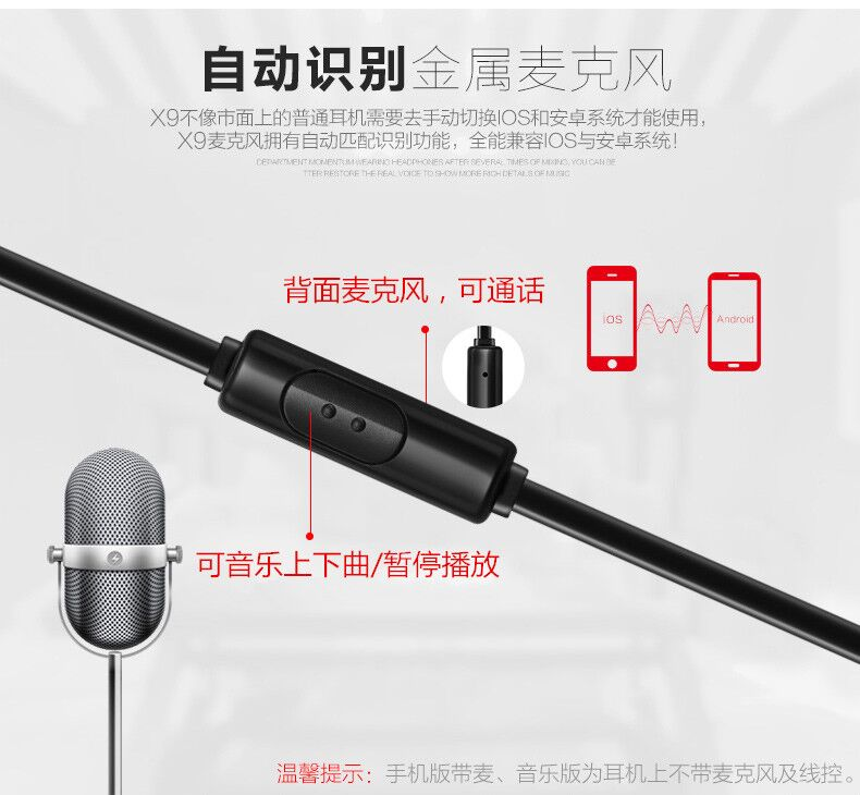 Magic sound headset noodles subwoofer in computer and mobile phone earphone wire cable headset with wheat