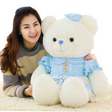 Kawaii Plush Toys 55 cm big teddy bear plush dolls with 4 color dress  valentine's day teddy bear valentine day birthday gift