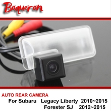 For Subaru Legacy Liberty Forester Reverse Back Up Camera Car Rear View Camera SONY HD CCD Night Vision Car Parking Camera(China)