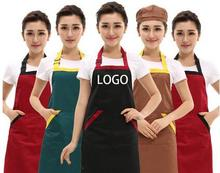 Apron custom printing kitchen anti-oil adult cute Korean fashion restaurant advertising work clothes customized printed LOGO(China)