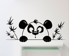 Very Cute Panda Head Pattern Wall Mural With Bamboo Silhouette Art Wall Stickers Home Kids Bedroom Decor Vinyl Wall Decal W-652