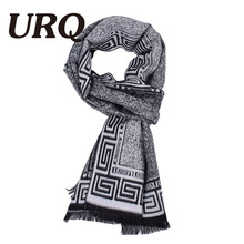 [URQ] Cachecol Classic Design Winter Scarf Long Warm Cashmere Scarf Men Scarves Men Business Casual Men Shawl A3A18916(China)
