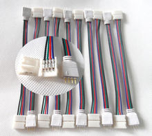 10 PCS/Lot 4PIN RGB Connect Wire Cable For 5050 SMD LED Strip Male & Female Wire(China)