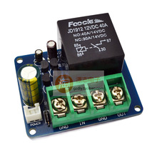 A high-end speaker protection kit / delay switch with DC protection / high current relay