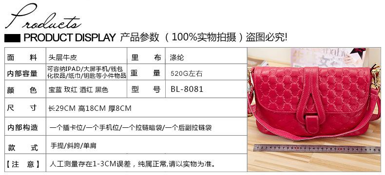 56147097979 New Casual Handbags Diagonal Mini Bag First Class Genuine Leather ...