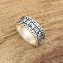 Factory wholesale sterling silver jewelry handmade silver rings S925 Vintage Mens Thai six words ring(China)