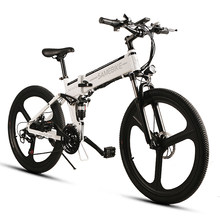 Lixada 26 Inch Folding Electric Bike Power Assist Electric Bicycle E-Bike Conjoined Rim Scooter 48V 350W Motor(China)