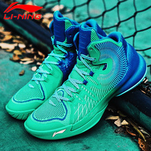2017 New  Li-Ning Men's  Basketball Shoes Professional Game Shoes  Shock Rebound Phantom Warm Men Sports Shoes Sneakers ABAM007