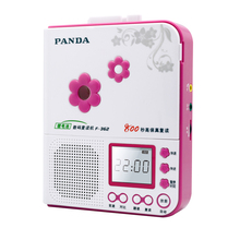 Panda f-362 repeater tape machine recorder english learning machine rechargeable lithium battery(China)