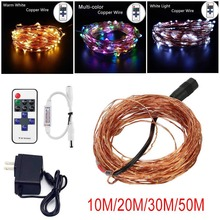 33FT 10M/20M/30M/50M DC12V LED String Silver Copper Wire Fairy String Lights Indoor Outdoor christmas wedding decoration(China)