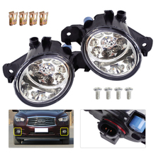 DWCX 1 Pair 12V 9 LED Front Fog Light Lamps DRL Daytime Running Driving Lights for Infiniti G37 JX35 Nissan Maxima Rogue Sentra(China)