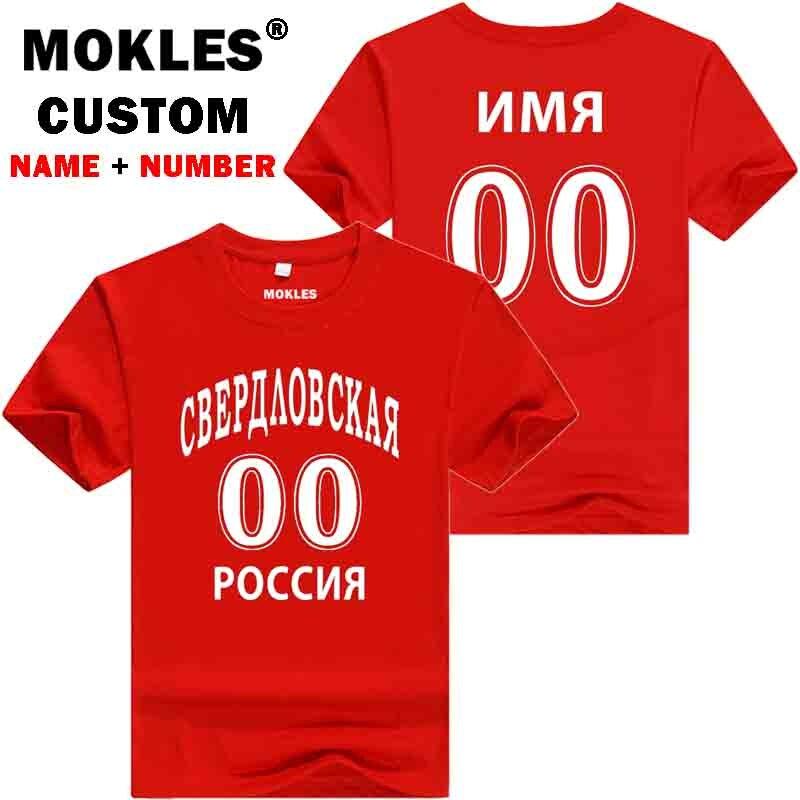 Sverdlovsk t shirt free custom made name number Nogliki t-shirt Russian Russia Rossiya Nizhny Tagil Yekaterinburg Serov clothing