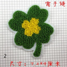 Free shipping Kids clothes wool badge patches cute flowers logo 4Pcs fashion embroidery patch for clothing patchwork fabric DIY