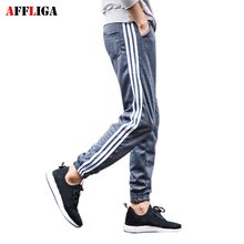 AFFLIGA Brand 2017 Men Good Quality Cotton Joggers Casual Harem Sweatpants Sporting Pants Man Tracksuit Bottoms Elastic Trousers