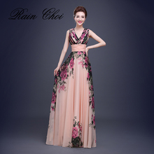 Flower Pattern Floral Print Chiffon Prom Dress Gown Party Long Evening Dresses 2017(China)