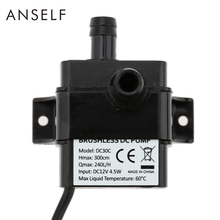Anself Ultra-quiet Mini Oil Water Pump DC12V 4.5W Micro Brushless Waterproof DC Pump Submersible Fountain Aquarium Circulating