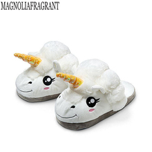 Free Shipping Plush Shoes 1Pair Plush Unicorn Slippers for Grown Ups Winter Warm Indoor Slippers Home slippers a230(China)