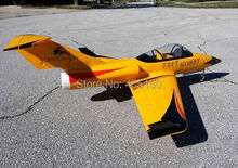 RC Jet Airplane Taft hobby Valkyrie Jet  6S PNP and 8S PNP