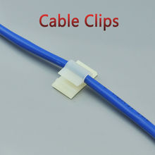 50Pcs Cord Wire Self Adhesive Clamp Organizer Cable Plastic Clips Electrical Equipment 20.7 x 13.1mm white(China)