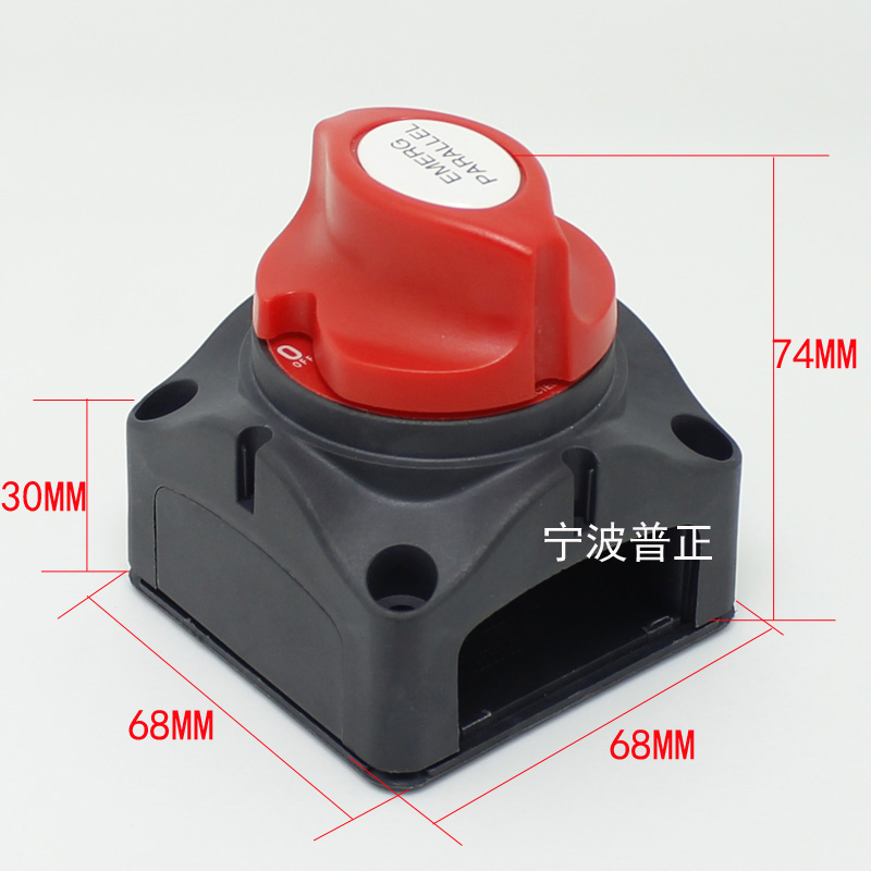 600A 12/24V Disconnect Battery Knob Switch Cut-off On Off Mini ERP Car Marine Boat Yacht Electrical Parts<br>
