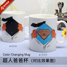 Superman Super Dad Mugs Color Change Ceramic Coffee Mug and Cup Fashion Gift Heat Reveal Magic Zombie Mugs for Friend(China)
