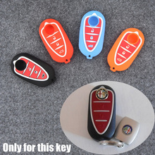 Silica Gel Car Key Cover Case For 3 Buttons Alfa Romeo Mito Giulietta 159 GTA ect. Smart Remote Car Key Case 4 Colors Optional(China)