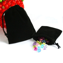 50pcs Velvet Drawstring Jewellery Gift Bag/Pouch (9x7cm) Wedding Favour Black Color Jewelry Packaging & Display(China)