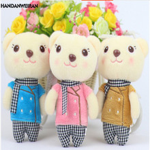 1PIECE 13 CM Cartoon Doll Plush Doll bouquet gift box Plush Bear Pendant