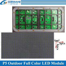 40pcs/lot 320*160mm 64*32 pixels Waterproof Outdoor 1/8 Scan 3in1 SMD2727 Full color P5 RGB LED display module(China)