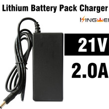 KingWei 1Pcs Fast Charging Powered Unicycle Charger Li ion Lithium Battery Packs AC 21V 2A With 5.5mm US EU UK Plug Cable(China)