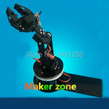 4 dof Mechanical Arm, Robot Arm,Claw,gripper,clamp holder, Alluminum Alloy Robot parts for DIY, robotic hands, Course Project(China)
