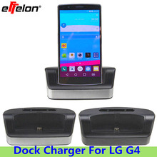 Effelon Stand Charger For LG Dual Sync Desktop Battery Dock Station Cradle Charger with OTG for LG G4